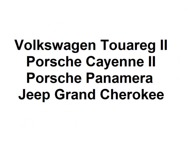Oprava vzduchového kompresora podvozku Continental na Volkswagen Touareg II, Porsche Cayenne II, Porsche Panamera a Jeep Grand Cherokee